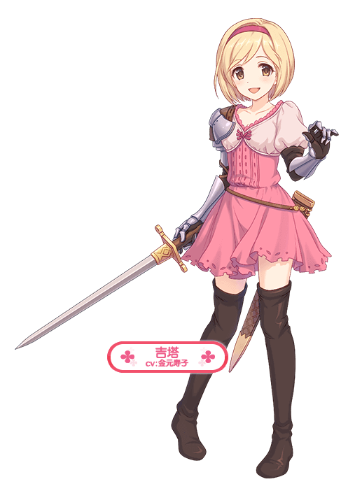role人物016